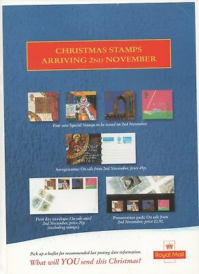 1999 Post Office A4 Poster Grille Card - Christmas