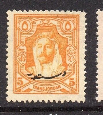 Transjordan 1928 New Const. Issue Fine Mint Hinged 5p. Optd 234805