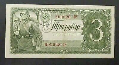 Soviet Russia USSR 3 Rouble 1938 NICE banknote