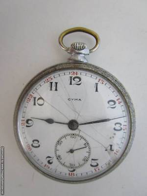 """Rare pocket Swiss watch """"CYMA""""  - works for a few minutes and stops, for repair!"""