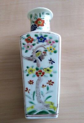 Oriental Porcelain Hand Painted Vase Monogram On Base Chinese Japanese