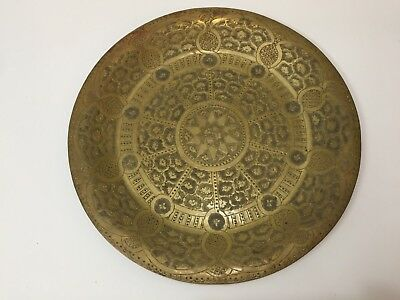 """Vintage Islamic Middle East Hand Chased Brass Tray Platter, 13 3/4"""" Diameter"""