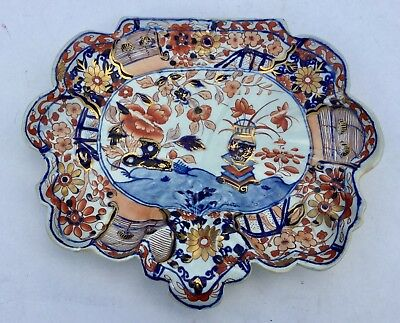 "VINTAGE IMARI PLATE MEASURES APPROX 9.5x 8"" (24x21cm)  Plate has two chips"