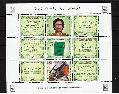 """Libya MNH 1984 Politicians, Quotations from """"The Green Book""""  set mint stamps"""