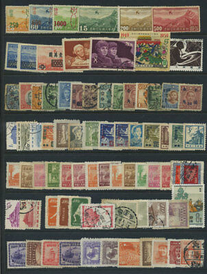 China - Nice selection of old mint & used Chinese stamps. LOW START!! LOOK!!