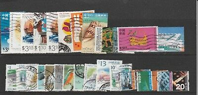 HONG KONG (post1997) - collection of 25 Used stamps