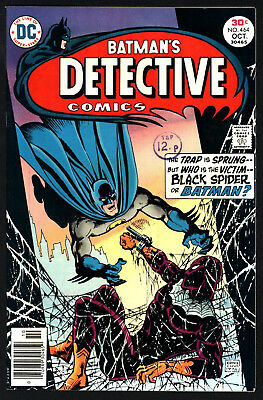 Detective Comics 464 NM Minus White pages Ernie Chan cover