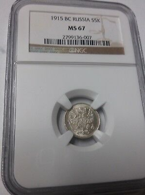 Russia 1915 VS 5 Kopecks NGC MS 67 Rare date/condition