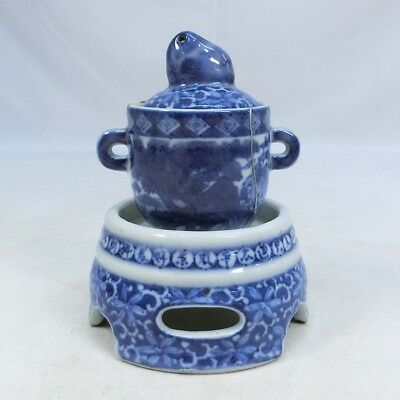 E854: Chinese incense burner of old blue-and-white porcelain of unusual form