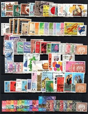 Hong Kong stamp collection on stockcard unchecked WS10070
