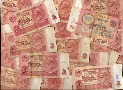 25 Russian Rubles Dollar Bill Cold War Collection Soviet Currency cccp Money Lot