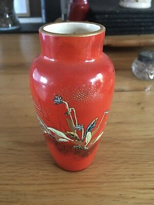 Small Orange Vase - Chinese - Bird Design