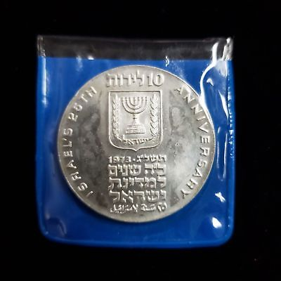 1973 / 5733 Israel 10 Lirot .900 Silver 25 Years of Independence Coin ;IL102573