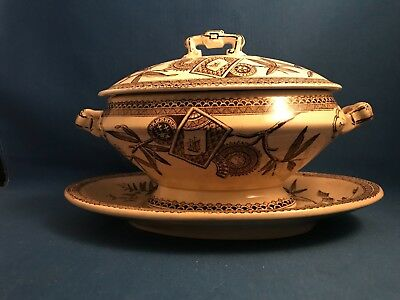 Victorian Aesthetic Era Wedgwood Louise Sauce Tureen with Lid and Underplate
