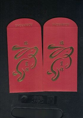 3 pieces  Money Envelope Red Packet - Robinsons
