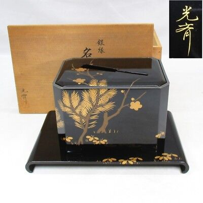 F281: Japanese storage box for business card of lacquer ware w/very good MAKIE