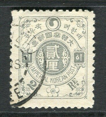 KOREA;  1900 early National Emblem issue 2re. used value