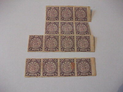 China Chinese Imperial Post 5 Cents Dragon Stamps x14