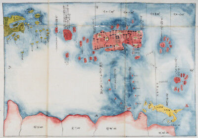 Hayashi Shihei Controversial Banned Antique Japanese Map