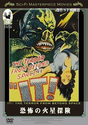 IT!: THE TERROR FROM BEYOND SPACE 1958 - Japanese original DVD