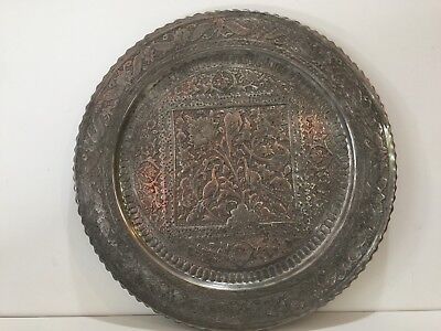 """Vintage Islamic Middle East Hand Chased Copper Tray Platter, 15 1/4"""" Diameter"""