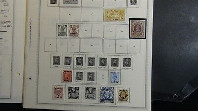 Kuwait stamp collection on Minkus album pages -'92 w/ 228 stamps or so