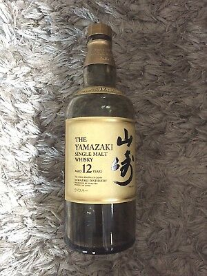 Suntory Yamazaki 12 Year Old Whisky - (Collectible Bottle & Box)