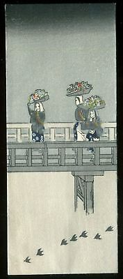 Japanese woodblock print art deco antique Envelope Meiji- Showa (-1946) Kyoto