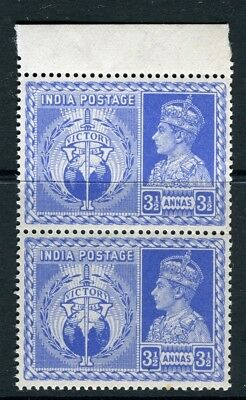 INDIA;  1946 early GVI Victory issue Mint MNH unmounted 3.5a. Marginal Pair