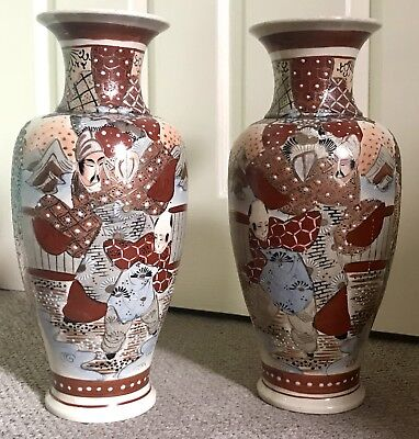 Vintage Antique True Pair Of Japanese Large Satsuma Vases Marks