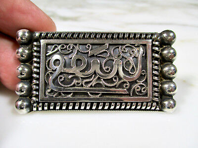 Antique Islamic Arabic Script Filigree Silver Brooch Pin Unknown Hallmark