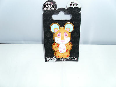 Disney * ITS A SMALL WORLD JAGUAR - 3D VINYLMATION PIN * New On Card Trading Pin