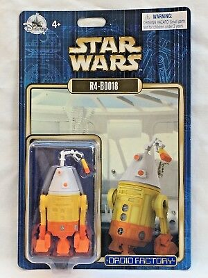 Disney Parks Star Wars Droid Factory R4-B0018 Halloween Candy Corn Droid 2018 4+