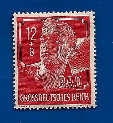 NAZI GERMANY Postage Third 3rd Reich WW2 Youth RAD youth Worker stamp MNH
