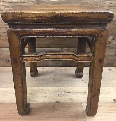 Antique Chinese Ming Style Elm Wood End Table Accent Table Coffee Table