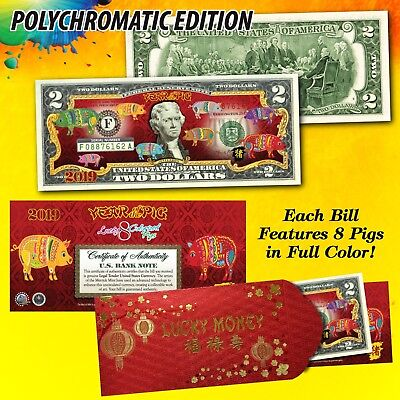 2019 CNY Chinese New YEAR OF THE PIG Polychromatic 8 COLOR Pigs $2 U.S. Bill RED
