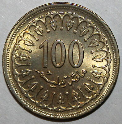 Tunisian 100 Millimes Coin, 1960 (1380) - KM# 309 - Tunisia - One Hundred