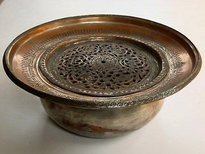 Middle Eastern Islamic Ottoman Tinned Copper Basin with Reticulated Cover
