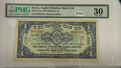 1948-51 Israel Anglo-Palestine Bank 1 Pound Pick #15a PMG 30 VF Banknote Currenc