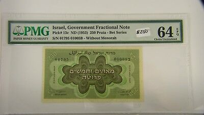 1953 Israel Government Fractional Note 250 Pruta 13c PMG 64 CU EPQ