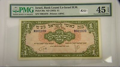 1952 Israel 1 Pound Bank Leumi Banknote Pick 20a PMG 45 XF EPQ Currency Choice