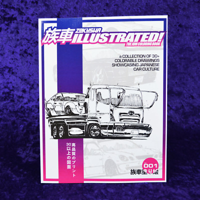 Zokusha Illustrated - The JDM Coloring Book - Buy One Get One FREE