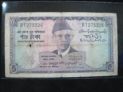 Pakistan 5 Rupees 1966 806# Bank Currency Banknote Money