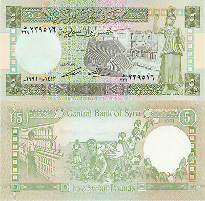 Syria 5 Pound (1991) - Theater/Statue/Cotton Picking/p100e UNC