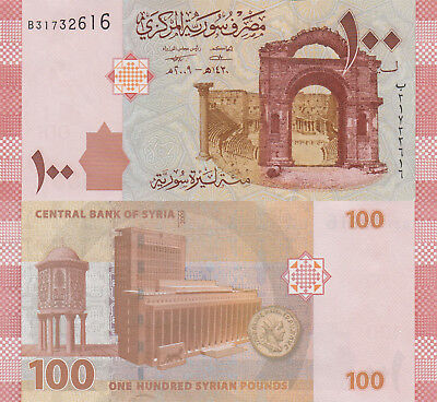 Syria 100 Pounds (2009) - Theater/Mosque/p113 UNC