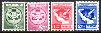 1961 THAILAND INTERNATIONAL CORRESPONDENCE WEEK SG442-445 mint very light hinged