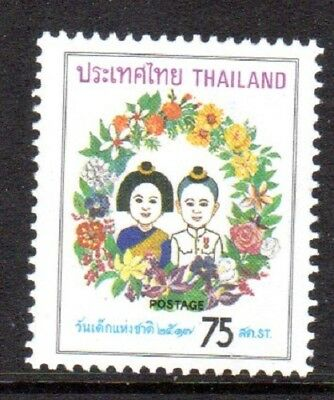 1974 THAILAND CHILDRENS DAY SG791 mint unhinged