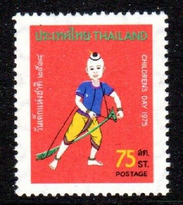 1975 THAILAND CHILDRENS DAY SG818 mint unhinged
