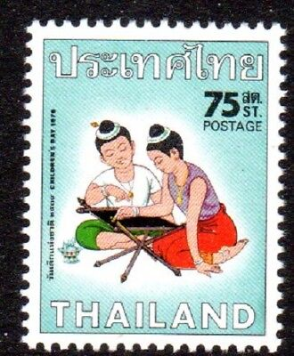 1976 THAILAND CHILDRENS DAY SG884 mint unhinged