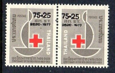 1977 THAILAND RED CROSS pair surcharge 1977 SG925a mint unhinged